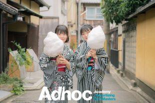 Adhoc_Academy_pic